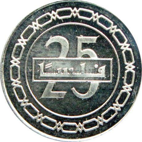 Бахрейн 25 филс 2010 г.