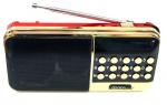 Apop S-117
