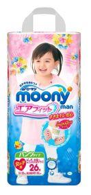 Трусики MOONY Super Big (13-25 кг), 26 шт/уп для мальчиков - Оригинал
