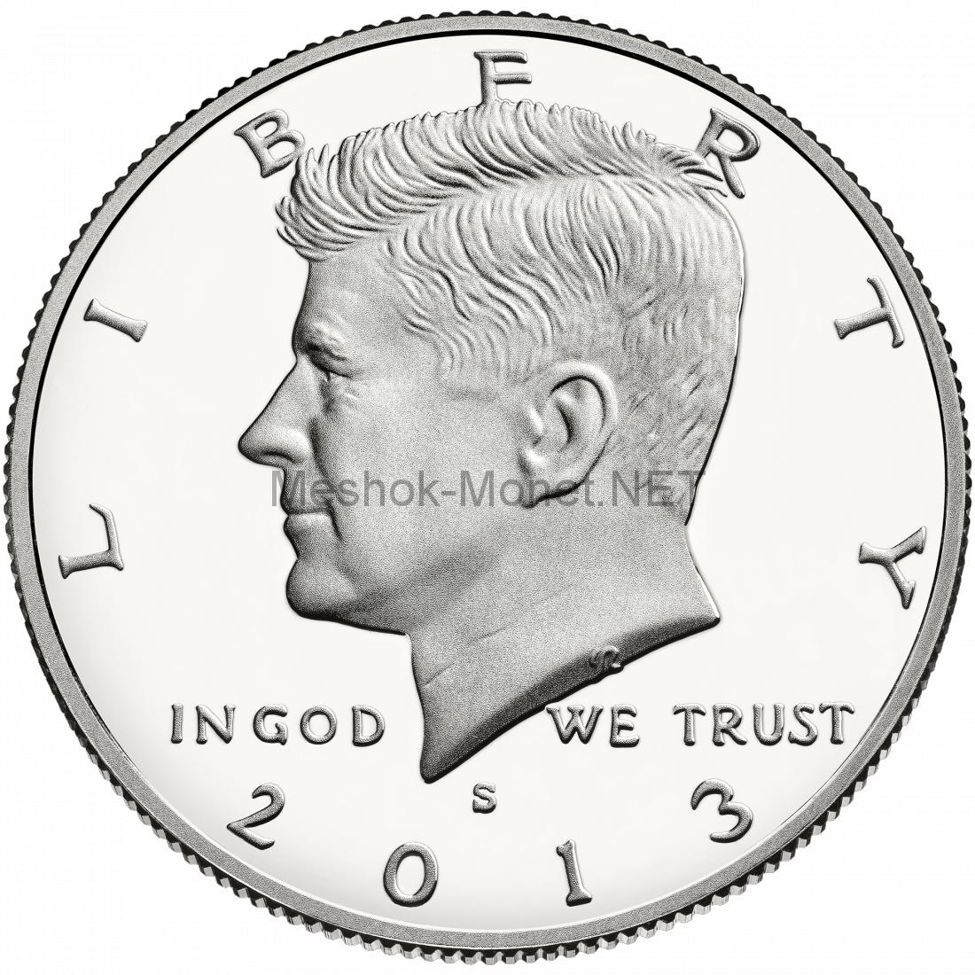 50 центов 2013 США - Кеннеди