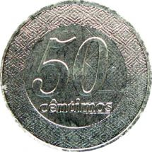Ангола 50 сентим 2012 г.