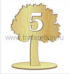 Деревянный номер на стол