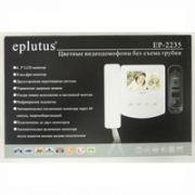 Видеодомофон eplutus 2235