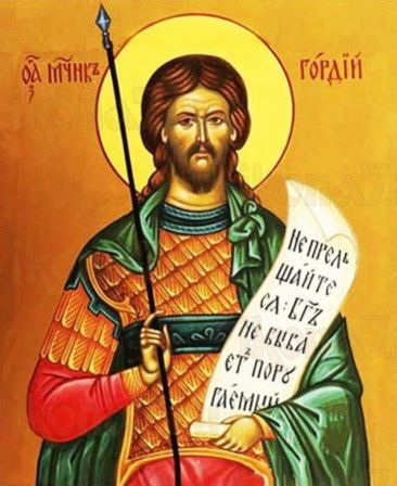 Гордий Каппадокийский (рукописная икона)