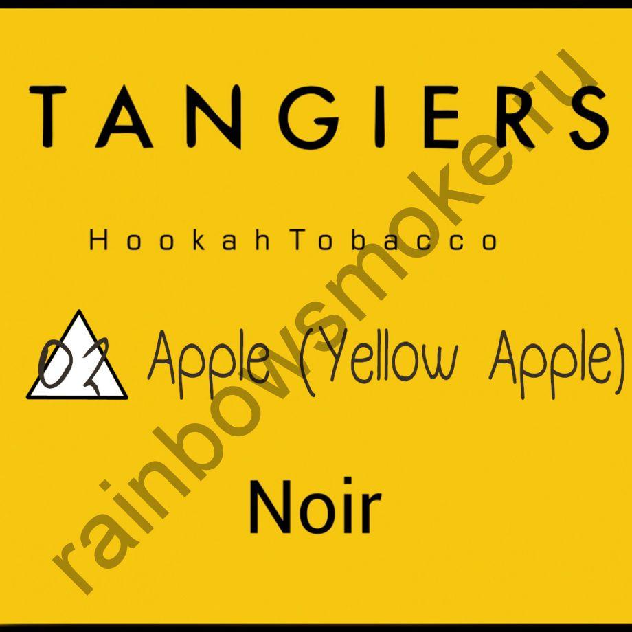 Tangiers Noir 250 гр - Apple (Яблоко)
