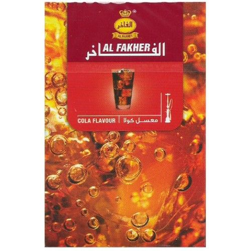 Al Fakher - Кола