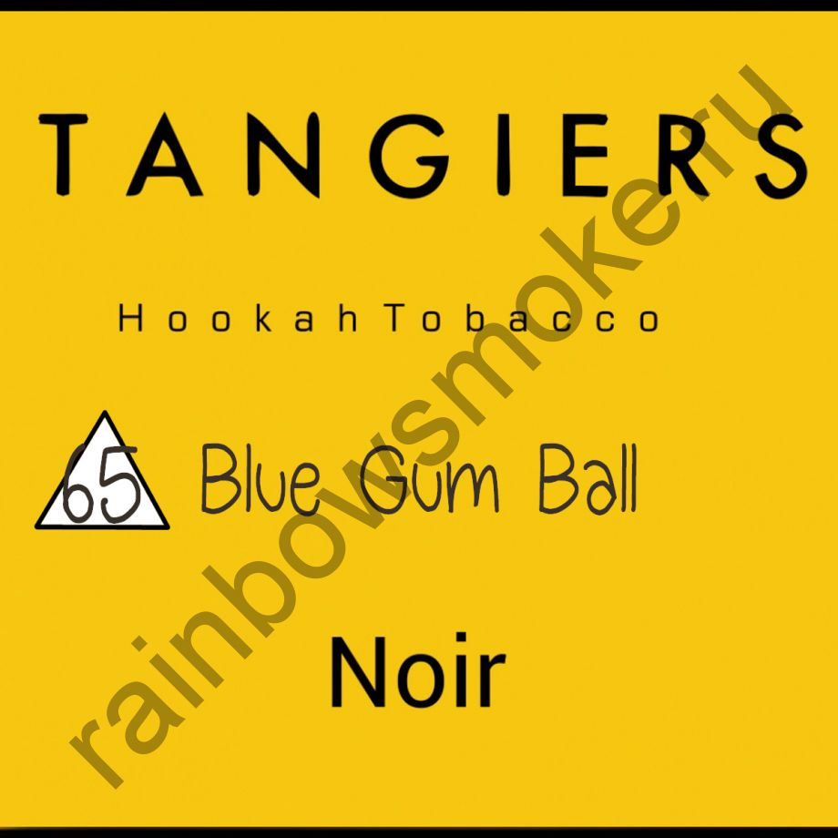 Tangiers Noir 250 гр - Blue Gum Ball (Блю гам балл)
