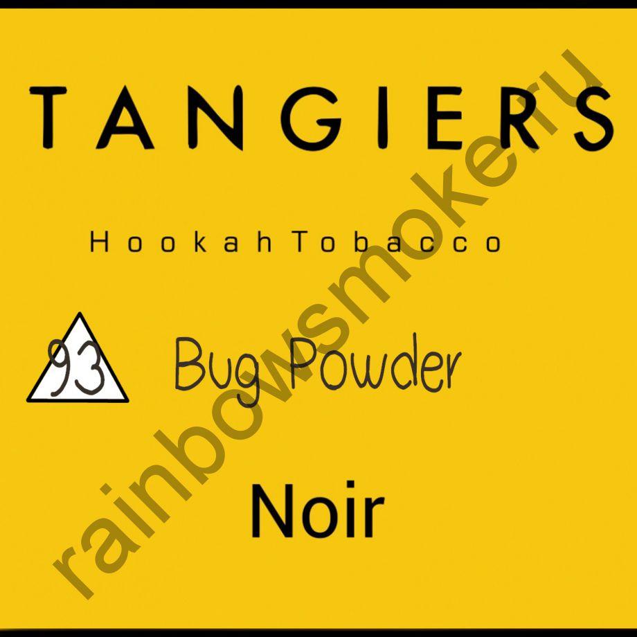 Tangiers Noir 250 гр - Bug Powder (Букашный порошок)
