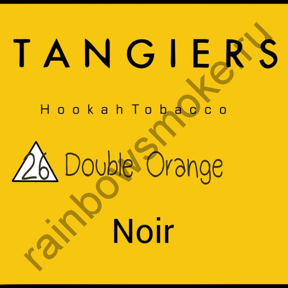 Tangiers Noir 250 гр - Double Orange (Двойной апельсин)