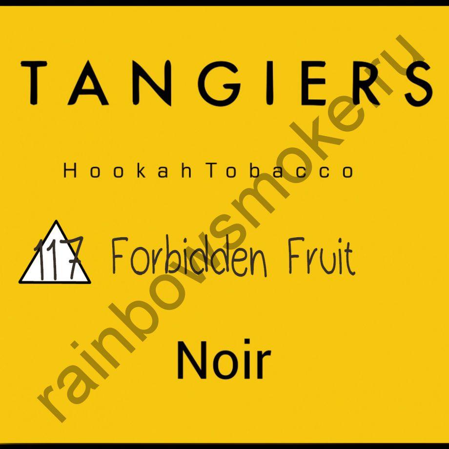 Tangiers Noir 250 гр - Forbidden Fruit (Запретный плод)