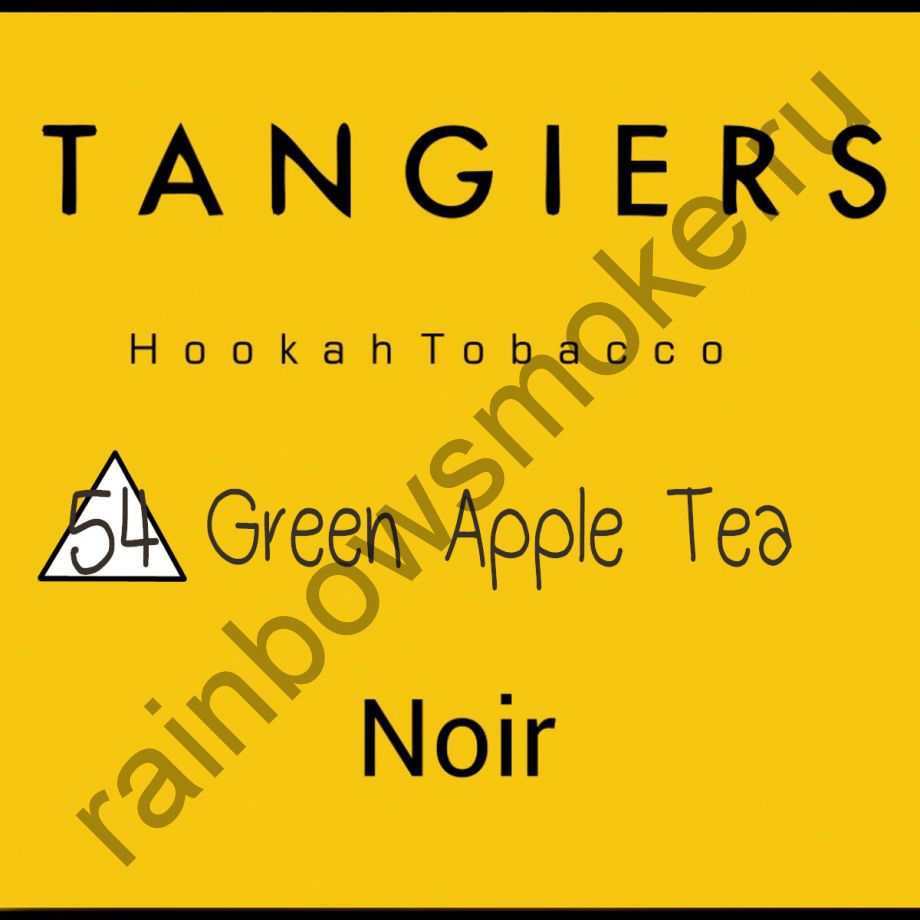 Tangiers Noir 250 гр - Green Apple Tea (Зелёный яблочный чай)