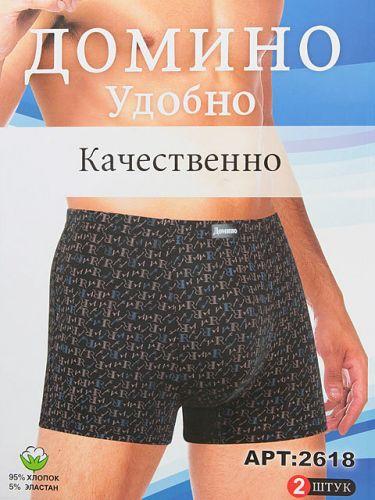 Трусы-боксеры ДОМИНО 48-54 №2618