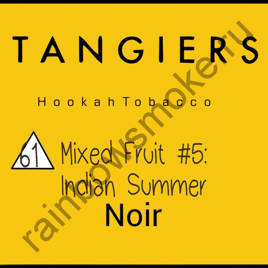Tangiers Noir 250 гр - Indian Summer (Индийское лето)