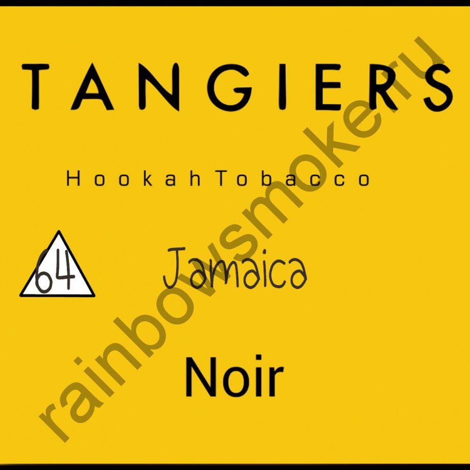 Tangiers Noir 250 гр - Jamaica (Ямайка)