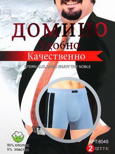 Трусы-боксеры великан ДОМИНО 54-58 №8045