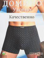Трусы-боксеры ДОМИНО 48-54 №2626