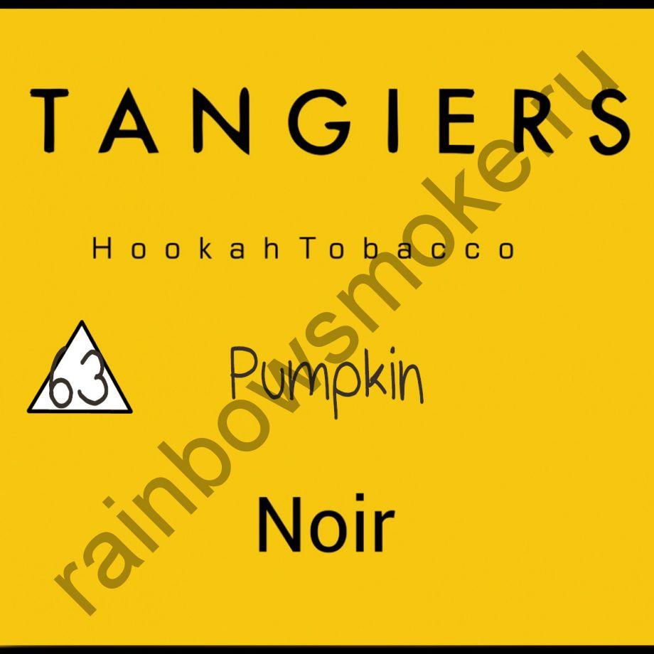 Tangiers Noir 250 гр - Pumpkin (Тыква)