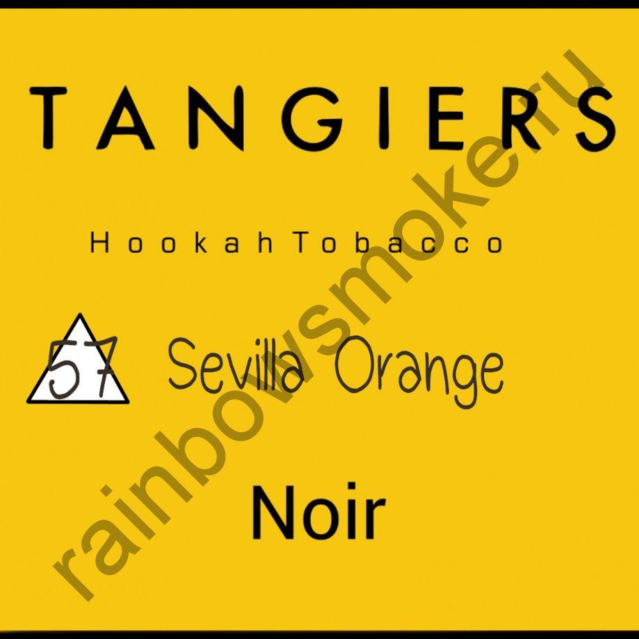 Tangiers Noir 250 гр - Sevilla Orange (Севильский апельсин)