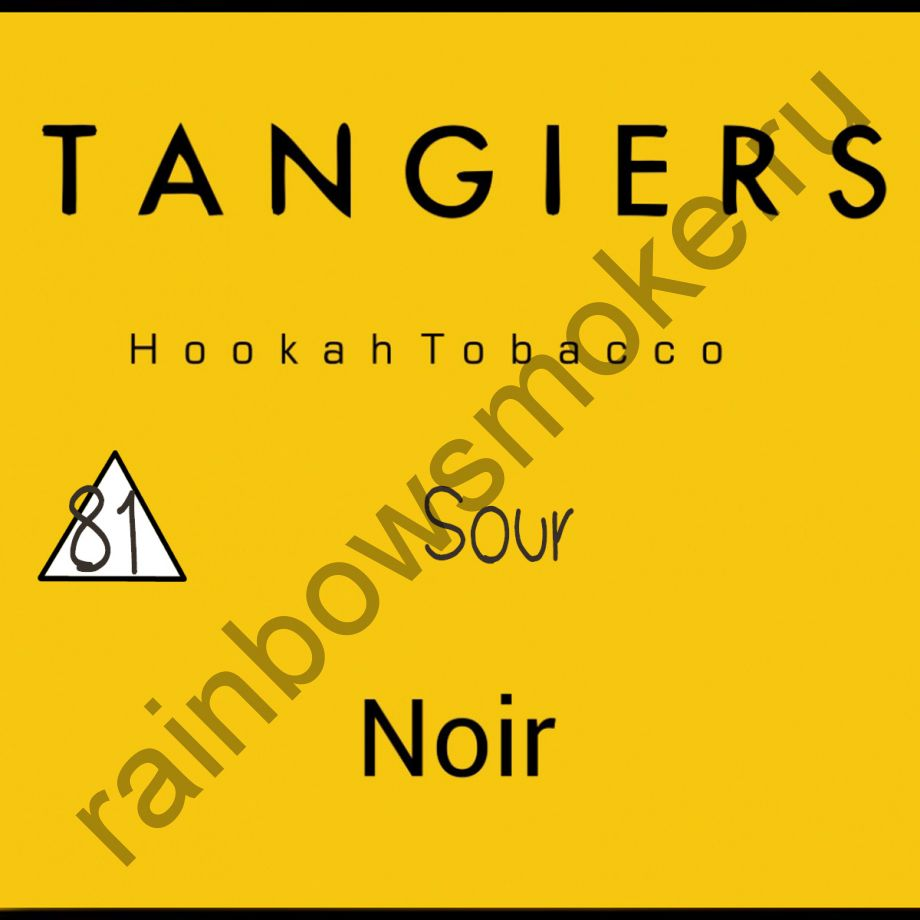 Tangiers Noir 250 гр - Sour (Кислый)