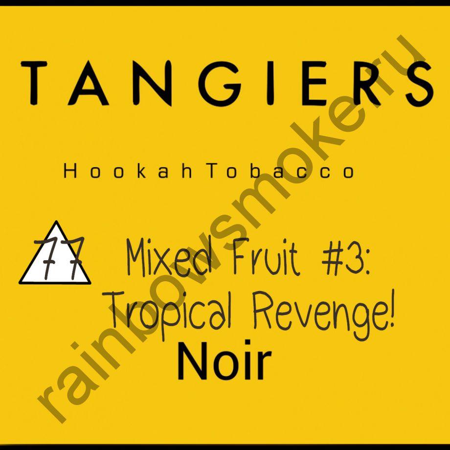 Tangiers Noir 250 гр - Tropical Revenge! (Тропический реванш!)