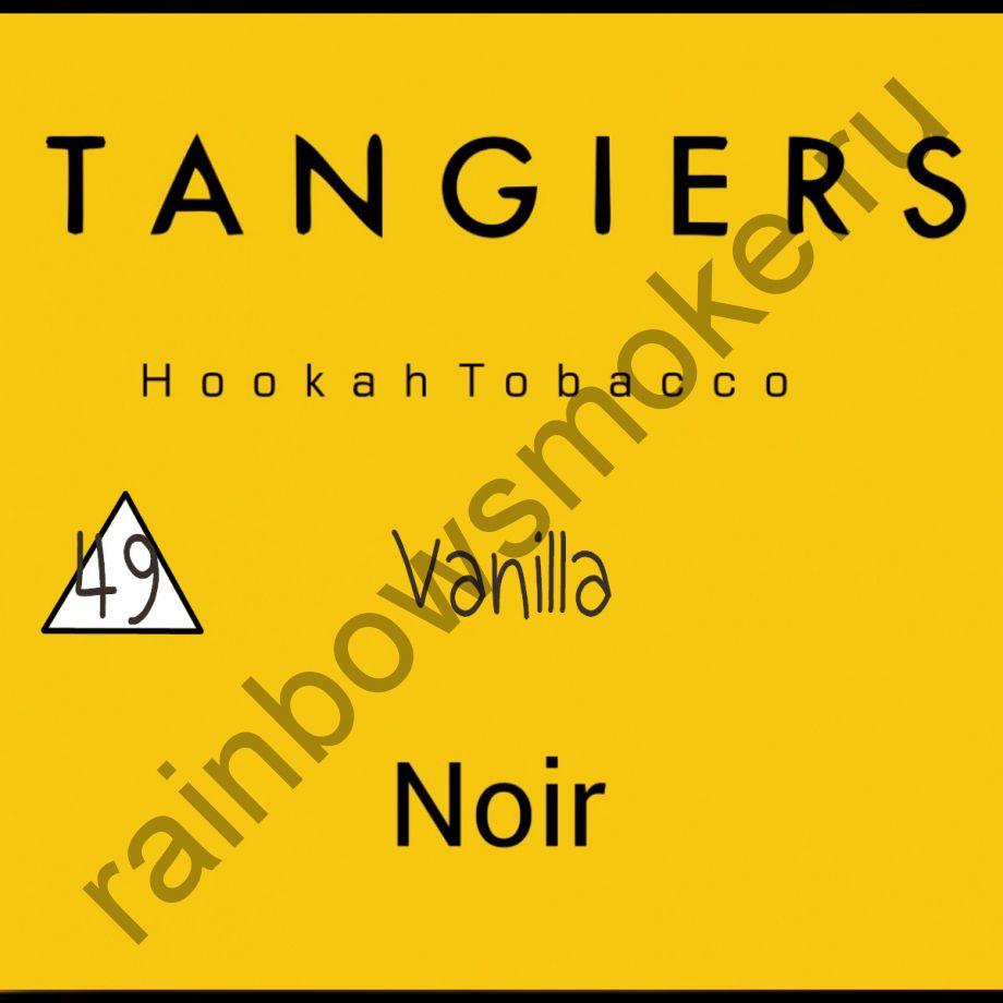 Tangiers Noir 250 гр - Vanilla (Ваниль)