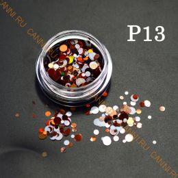 Камифубики P13