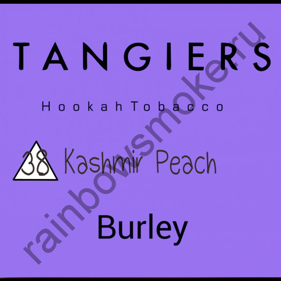 Tangiers Burley 250 гр - Kashmir Peach (Кашмирский персик)