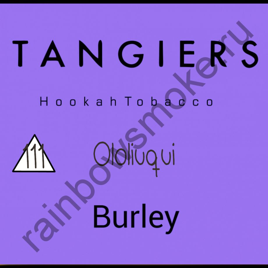 Tangiers Burley 250 гр - Ololiuqui (Ололо)