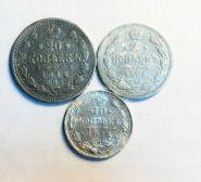 10 копеек 1914 года, 15 копеек 1904 года, 20 копеек 1914 года, серебро №2026