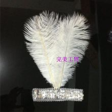 Украшение на голову из перьев павлина Белое 30 см