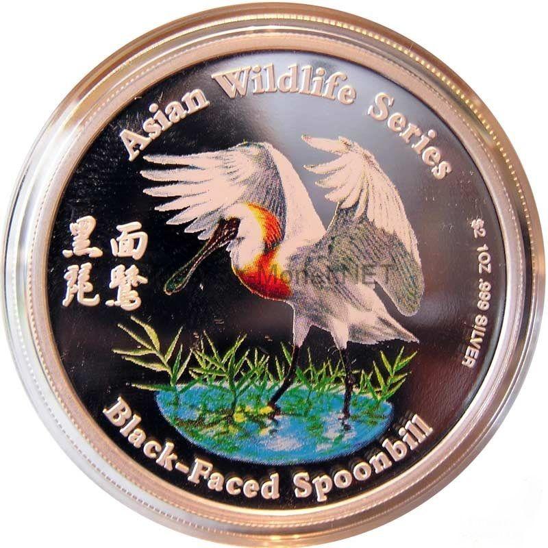 2 доллара 2001, острова Кука, Чернолицая колпица. УЦЕНКА