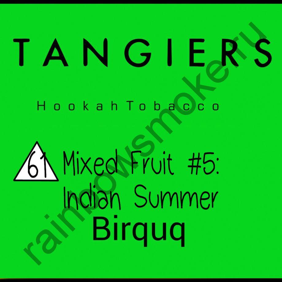 Tangiers Birquq 250 гр - Indian Summer (Индийское лето)