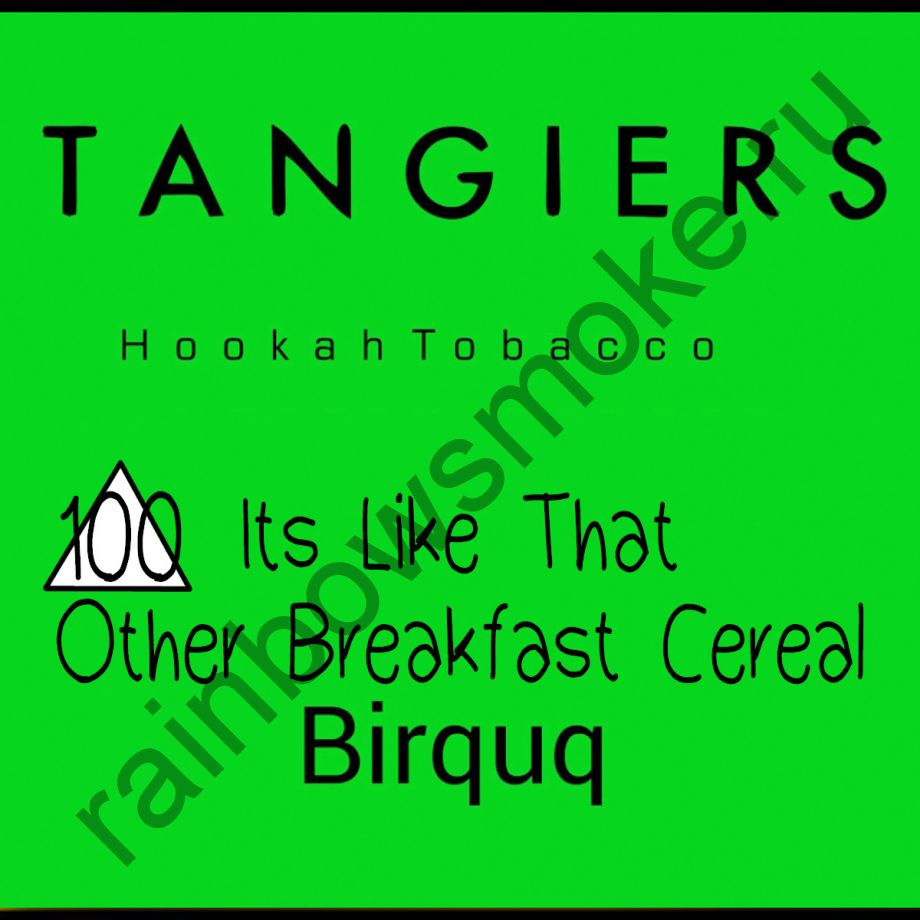 Tangiers Birquq 250 гр - It`s Like That Other Breakfast Cereal (Хлопья на завтрак)