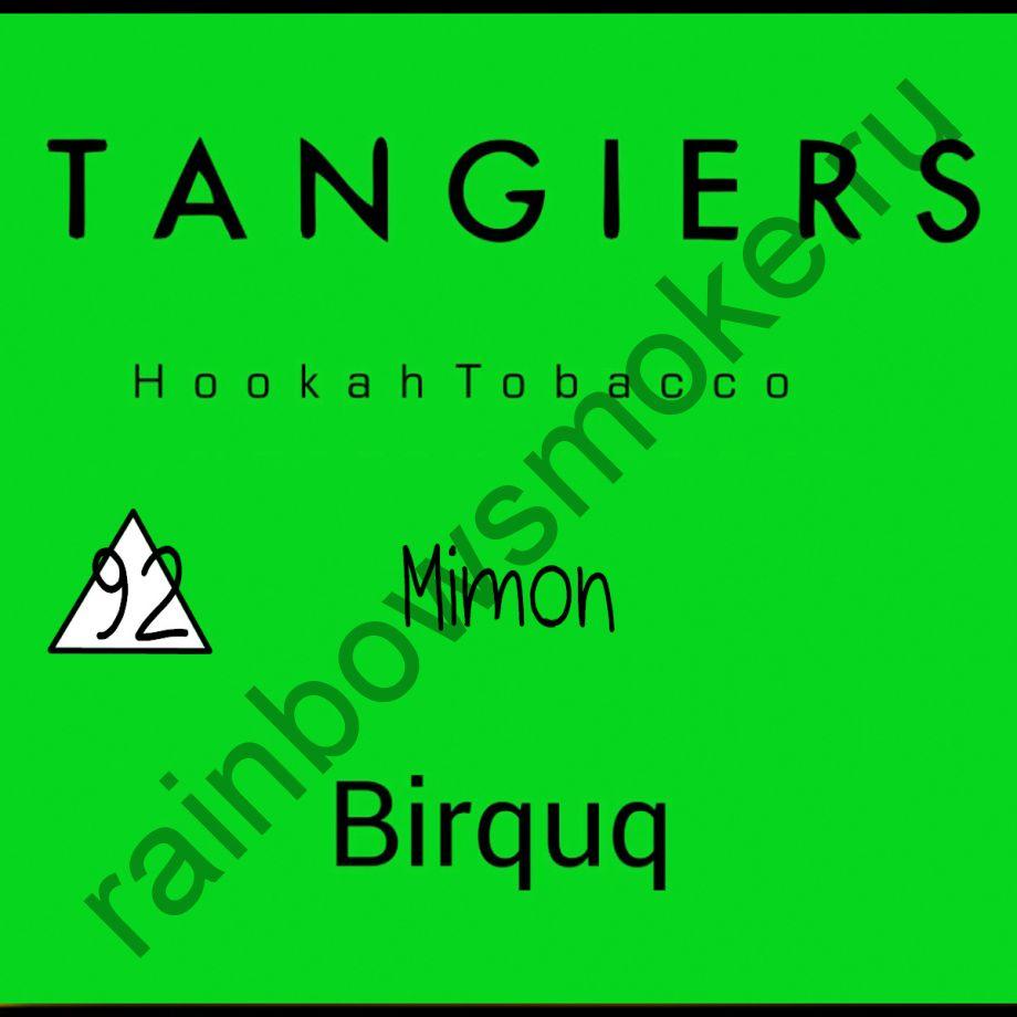 Tangiers Birquq 250 гр - Mimon (Мимон)
