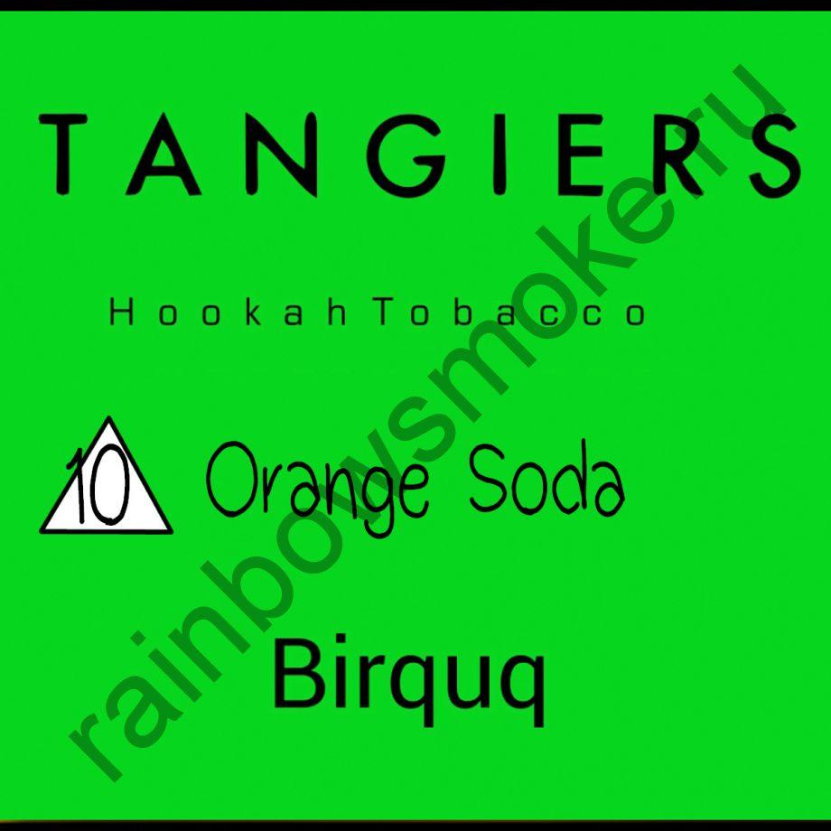 Tangiers Birquq 250 гр - Orange Soda (Апельсиновая газировка)