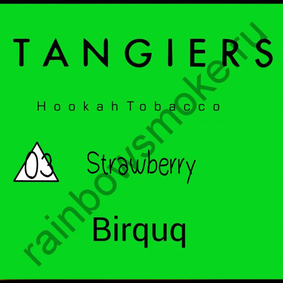 Tangiers Birquq 250 гр - Strawberry (Клубника)