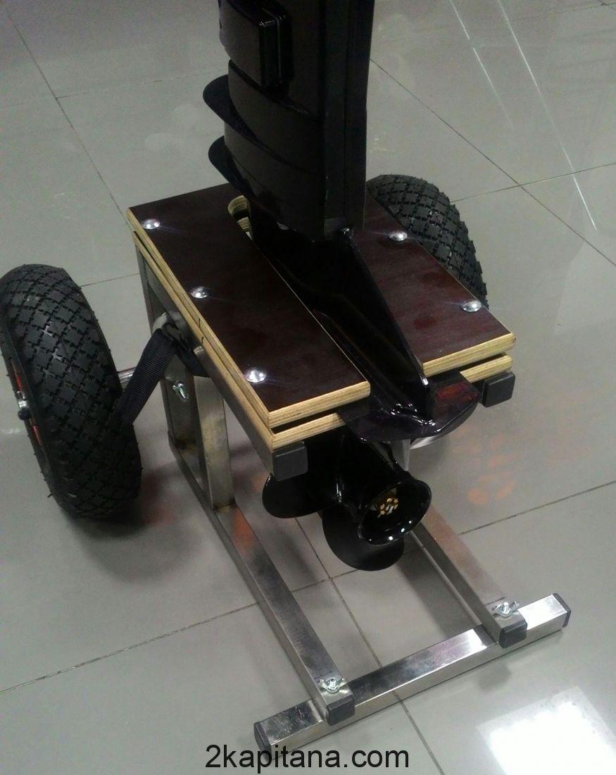 Тележка для мотора из нержавеющей стали от 8 до 30 сил
