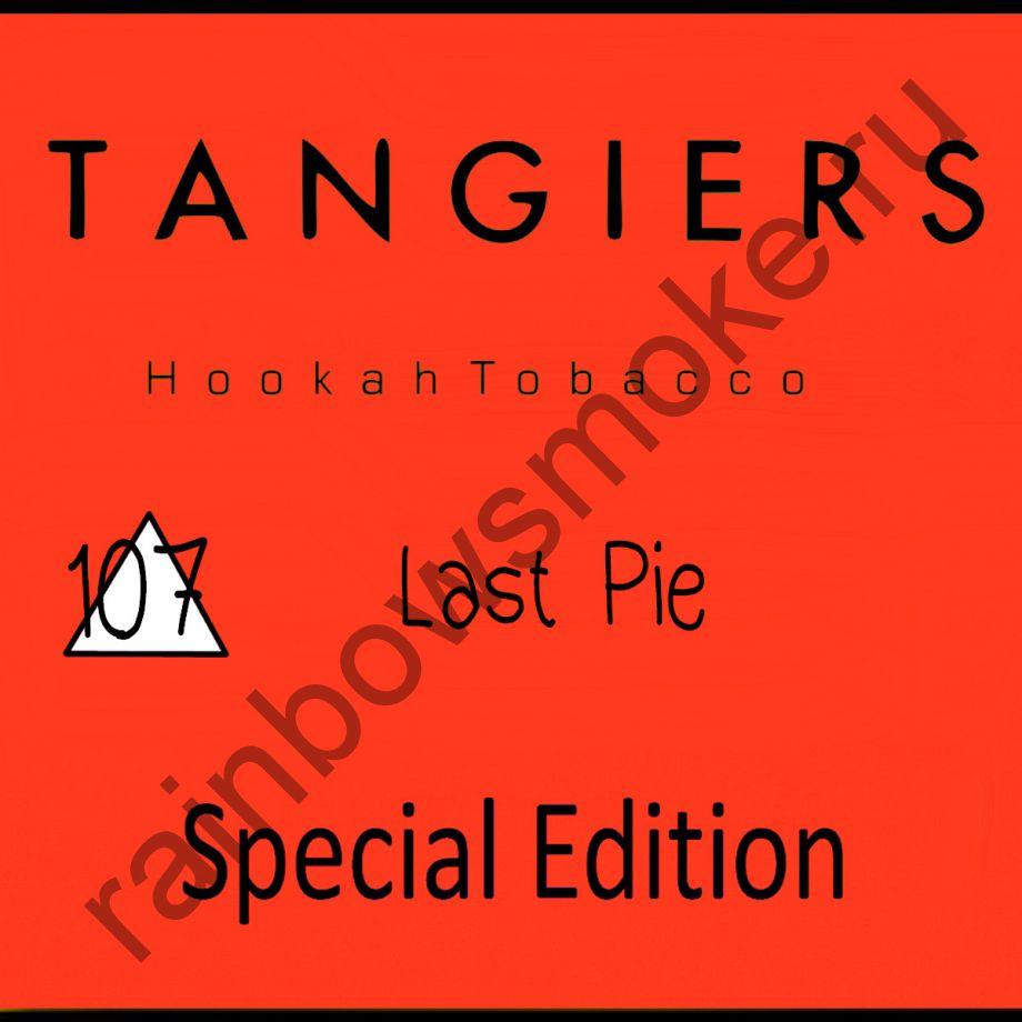 Tangiers Special Edition 250 гр - Last Pie (Последний кусочек пирога)