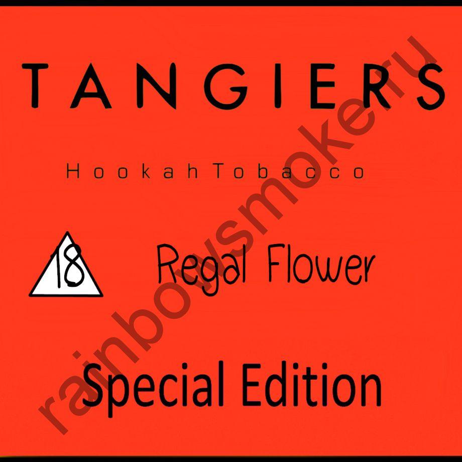 Tangiers Special Edition 250 гр - Regal Flower (Королевский цветок)