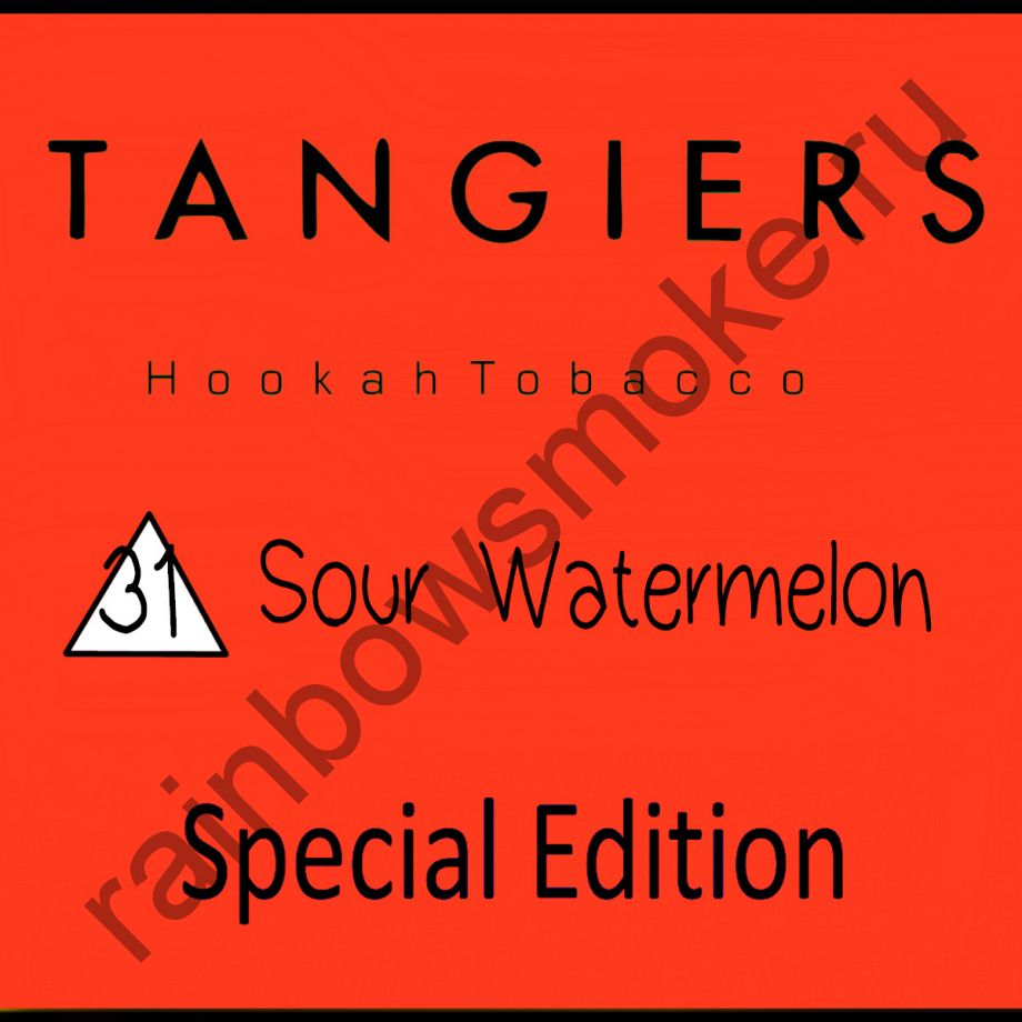 Tangiers Special Edition 250 гр - Sour Watermelon (Кислый арбуз)