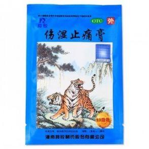 Лечебный пластырь Тигровый,4 плас