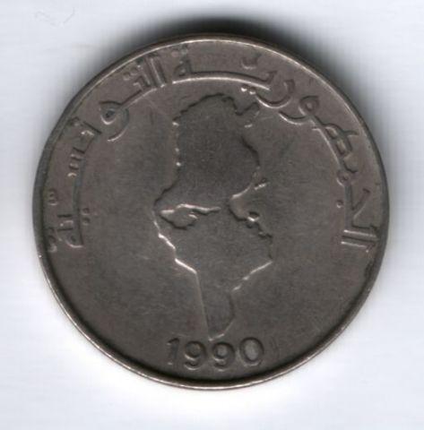1 динар 1990 г. Тунис