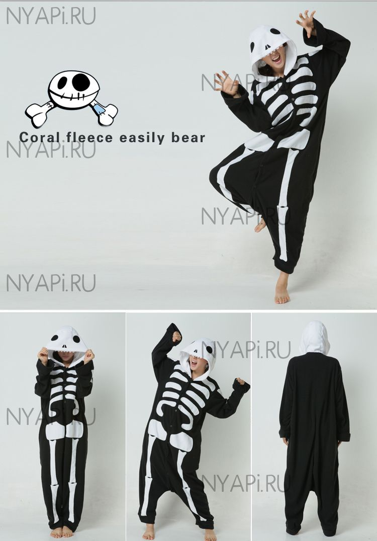 Пижама Кигуруми Скелет   Kigurumi Sleepwear Skeleton (размер XL) 3b59634cde290