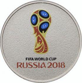 Чемпионат мира по футболу 2018 года 25 рублей Россия 2016 Блистер