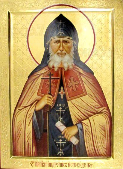 Андроник Глинский (рукописная икона)