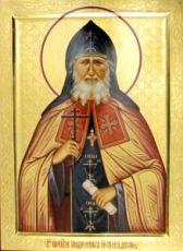 Икона Андроник Глинский (рукописная)