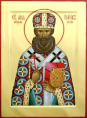 Икона Андроник Пермский (рукописная)