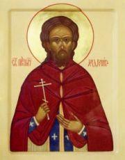 Икона Андроник Суриков (рукописная)