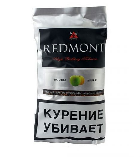 Redmont Double Apple