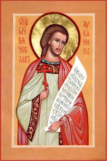 Вячеслав Луканин (рукописная икона)